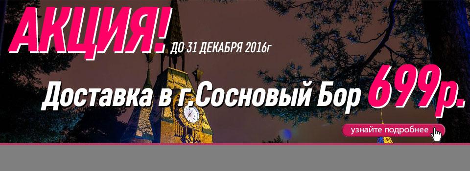 Лучшие Диваны Кровати Санкт-Петербург