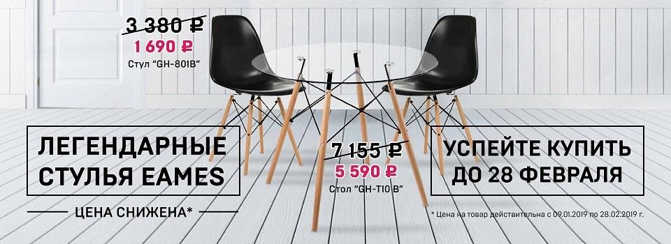 a4939e84ee35 Интернет-магазин мебели в СПб ВашаКомната - купить мебель недорого